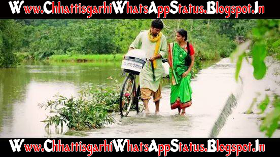 Chhattisgarhi WhatsApp Text | Jokes | SMS | Hindi | Indian - Latest Jokes, funny pics and meme to make you laugh. Admin Whats App No. 9669227782