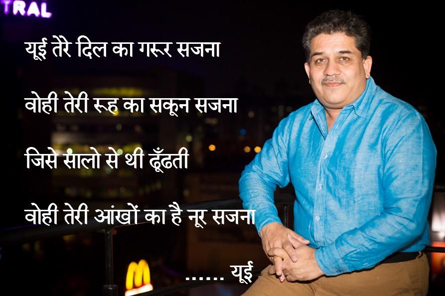 Dil Ka Garoor