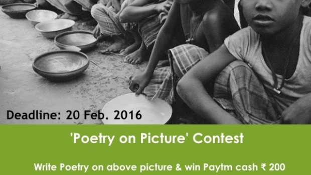 भूखी दास्तां (Poetry on Picture Contest)